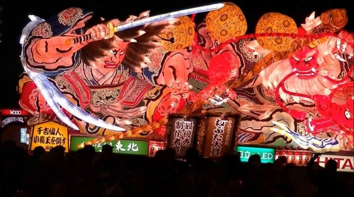Aomori Nebuta Festival〜Putting everything into the festival