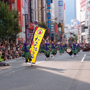 Okinawan's soul dance, Eisa