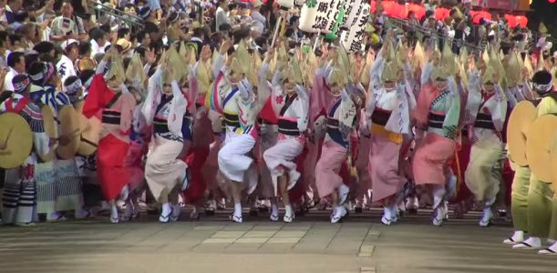 Fascinated by Awa Odori Dance