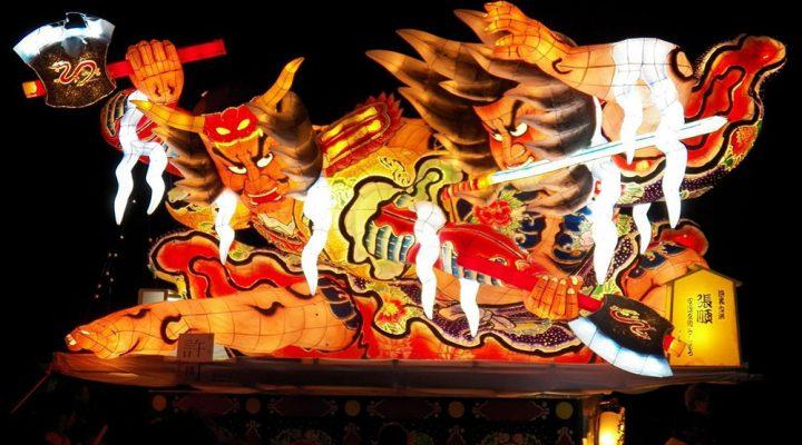 Gosyogawara Tachineputa Festival