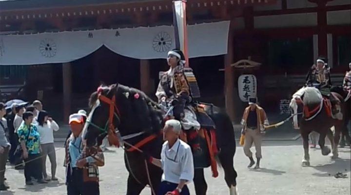 Spring Fujiwara Festival