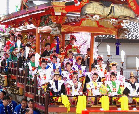 Hitaka Hibuse Festival