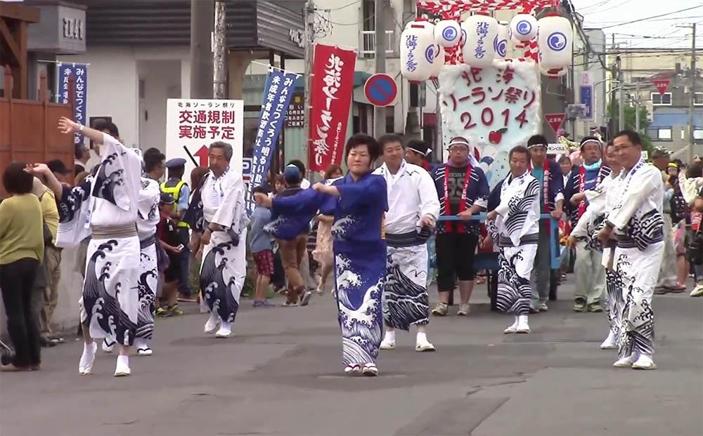 Hokkai Soran Festival
