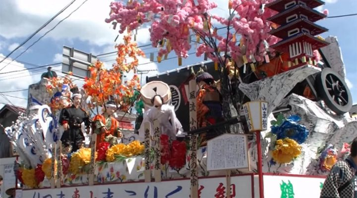 Kurikoma Float Festival