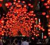 Yamaguchi Gion Festival
