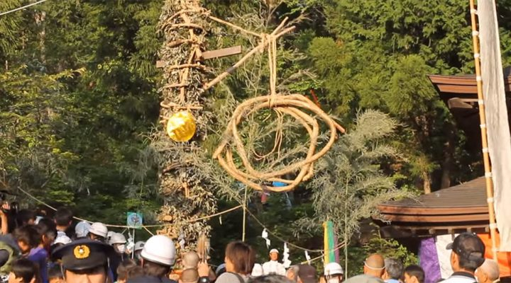 Fujikiri Festival