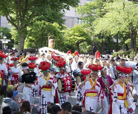 Fukushima Waraji Festival