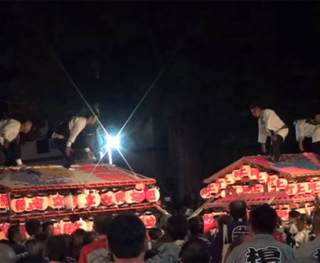 Iizaka Fighting Festival