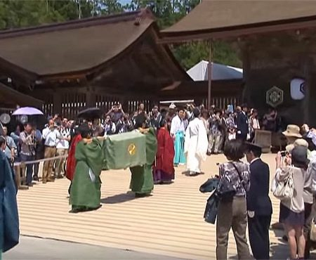 Izumo Taisya Festival
