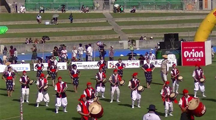 Okinawa Eisa Festival