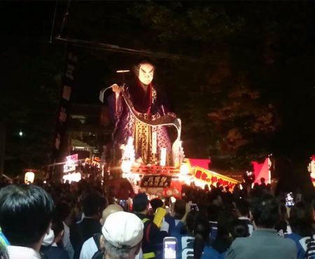 Mikuni Festival