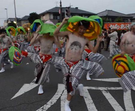 Shibukawa Belly Button Festival