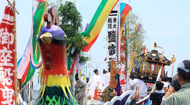 Shiogama Harbor Festival