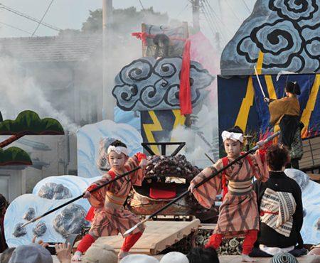 Yama-age Festival