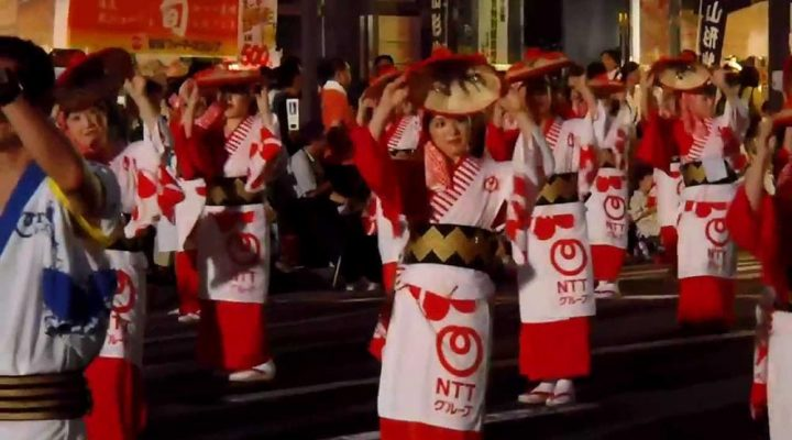 Hanagasa Festival